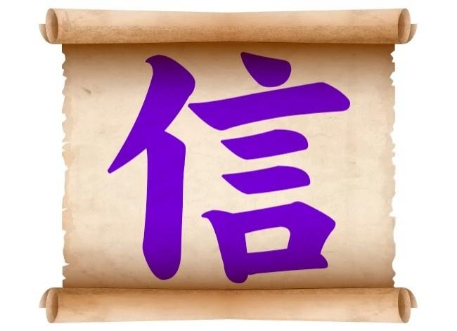 Выберите иероглиф, который вам нравится больше остальных