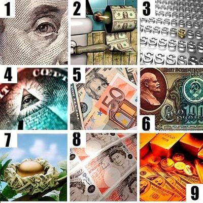 Определение типа личности по рисунку с изображением денег... Тест