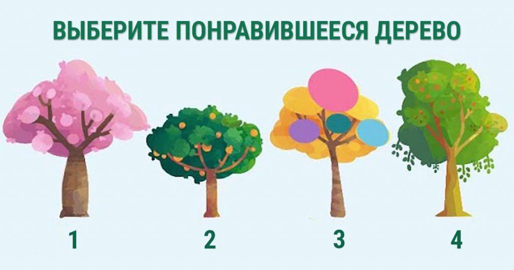Выбери картинку и узнай свое истинное настроение