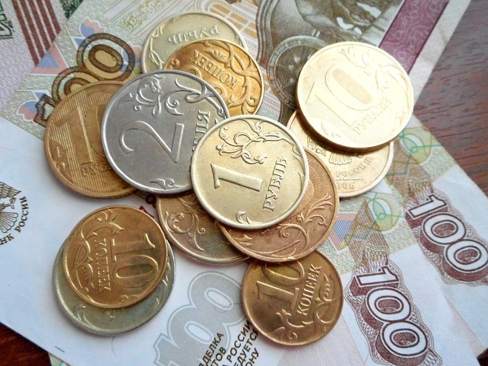 Кладешь Рубль, Берешь Тысячу