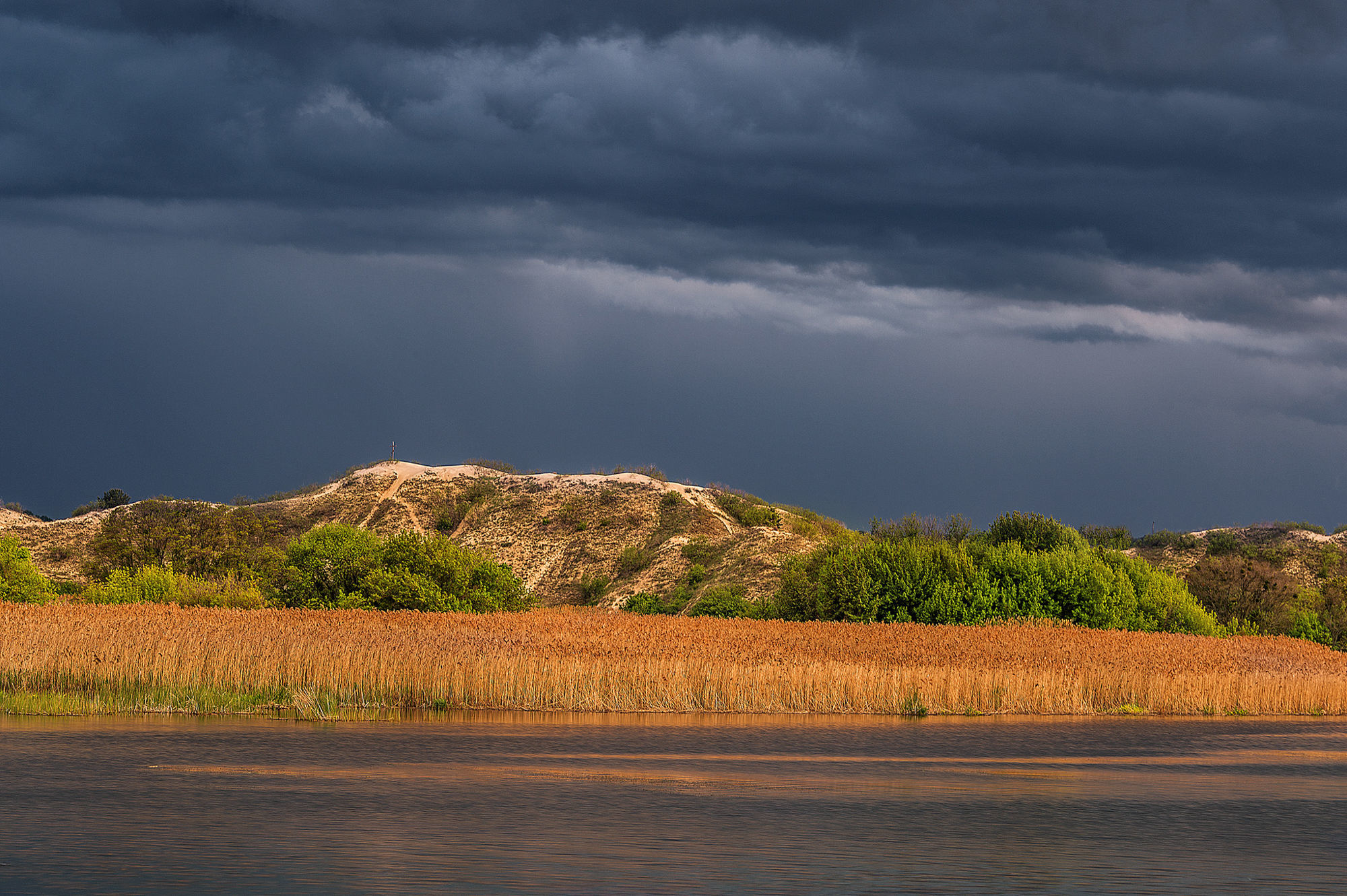 Лысая гора (Ли́са гора́)
