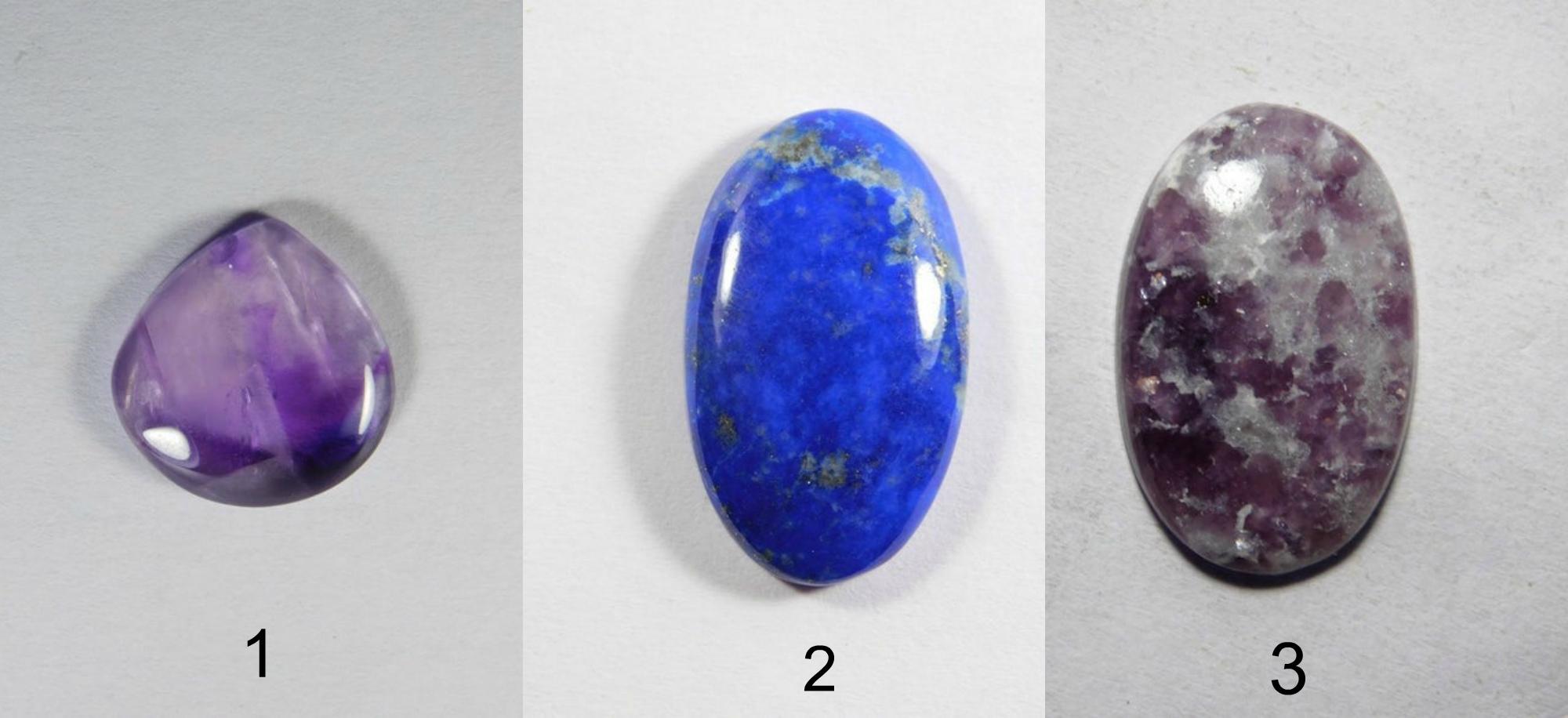 Выберите камень, который понравился вам больше других