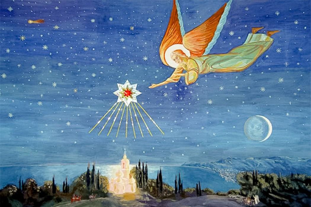 О Рождестве: поклонение Солнцу, Дидух и Полено